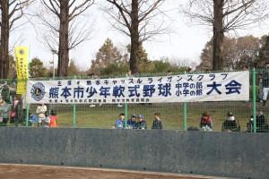 奉仕活動_野球大会02